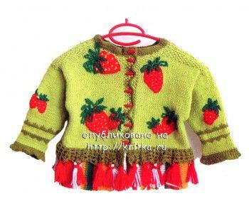 Детский жакет с клубничками. Вязание спицами.