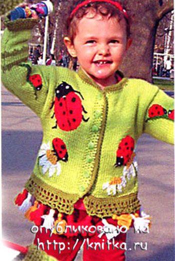 Детская кофточка с вышивкой. Вязание спицами.
