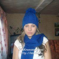 Синий комплект: шапка и шарф