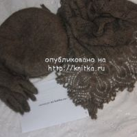 Перчатки, берет и косынка из пуха