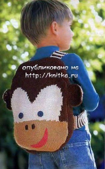 Рюкзак – обезьянка. Вязание спицами.
