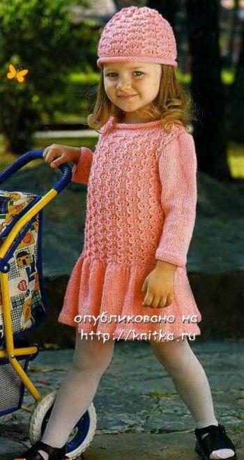 Оранжевая шапочка и платье. Вязание спицами.