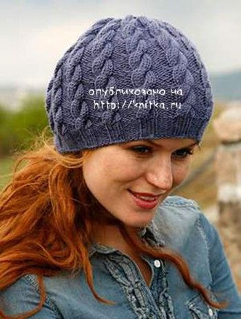 Шапочка с косами. Вязание спицами.