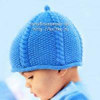 Голубая шапочка
