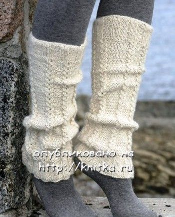 Белые гетры, вязание спицами