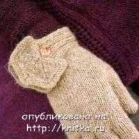 Перчатки с декоративными манжетами