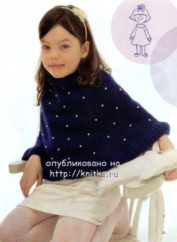 Нарядная накидка (пончо) для девочки. Вязание спицами.