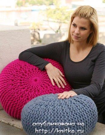 Пуфик - подушка, связанный спицами из толстой пряжи