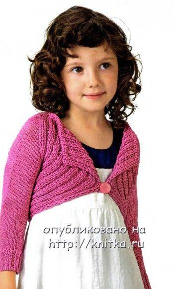 Розовое болеро спицами для девочки