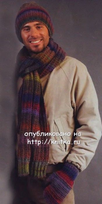 Шапка, шарф и варежки для мужчин. Вязание спицами.