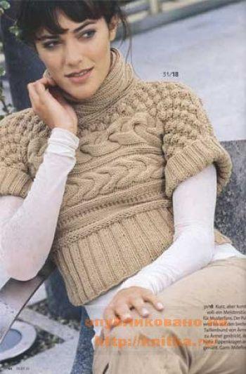 Пуловер с аранами. Вязание спицами.