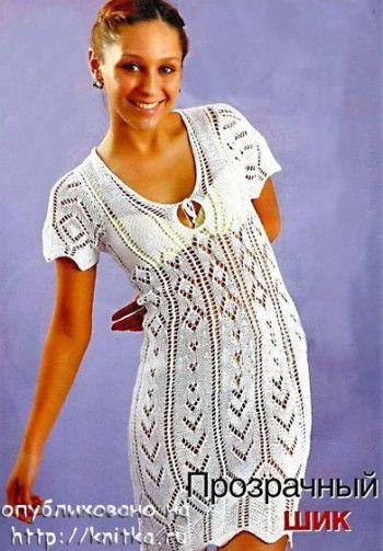 Платье Шик связанное спицами. Вязание спицами.