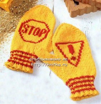 купить оптом детские колготки и носки украина
