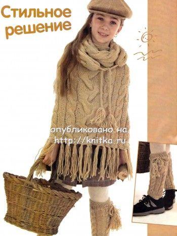 Пончо, шарф и гетры для девочки. Вязание спицами.