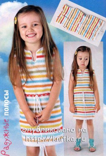 Вязаное детское платье с цветными полосами. Вязание спицами.