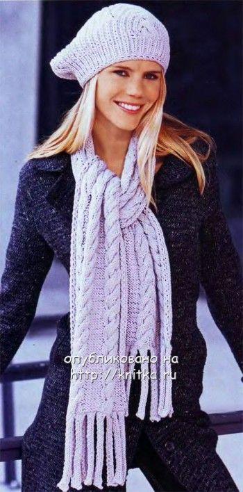 Берет и шарф, связанные спицами. Вязание спицами.