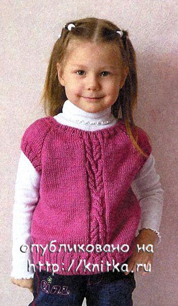 Жилет для девочки. Вязание спицами.