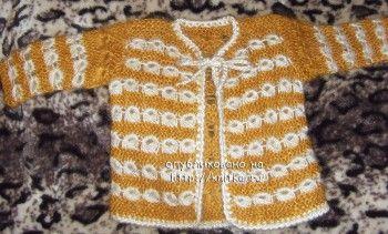 Кофточка для новорожденного. Вязание спицами.