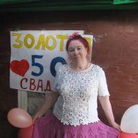 Вязаная юбка – работа Людмилы