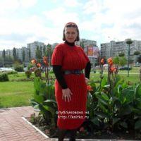 Красное платье с аранами