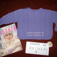 Вязаный свитер – работа Ольги Корчиной