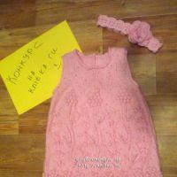 Платье для девочки – работа Захаровой Юлии