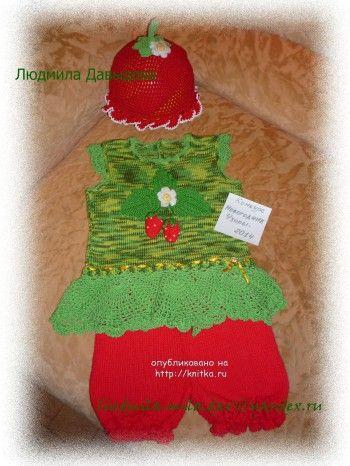 """Новогодний костюм """"Я у мамы ягодка"""". Вязание спицами."""