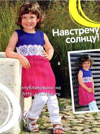 Детское вязаное платье. Вязание спицами.