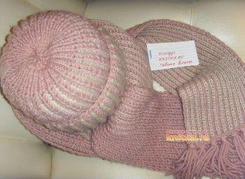 Женский комплект, связанный двухцветной резинкой. Вязание спицами.