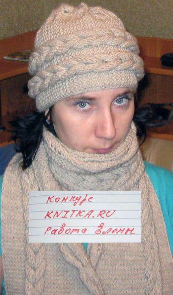 Шапка и шарф с косами связанные спицами. Вязание спицами.