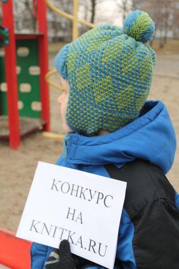 Вязаная спицами шапка для мальчика с ушками