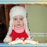 Вязаная шапка – ушанка и шарф