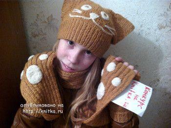 """Комплект на девочку-подростка на весну """"Кошка"""". Вязание спицами."""