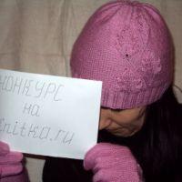 """Комплект """"ЛД"""" – работа Екатерины"""