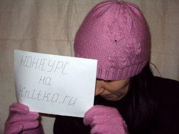 """Комплект """"ЛД"""" – работа Екатерины. Вязание спицами."""
