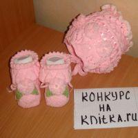 """Шапочка и пинеточки """" Нежное облачко"""""""