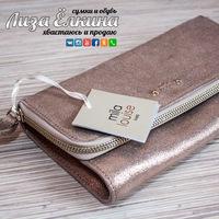 Кожаный клатч (сумочка) французской марки Mila Louse